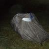 Frosset telt